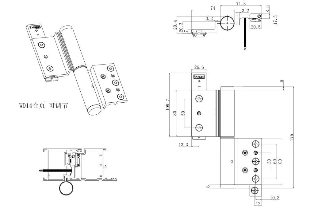 Thông số kỹ thuật bản lề 2D cánh cánh