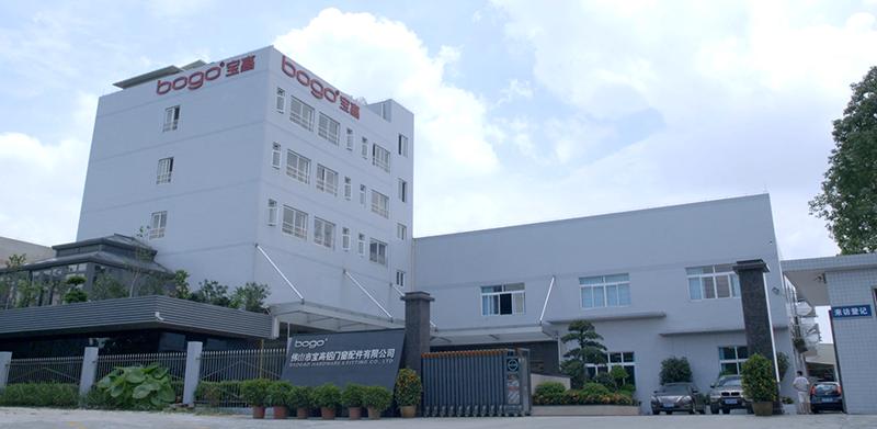 Công Ty Bogo tại Quận Nam Hải, Thành phố Phật Sơn, Tỉnh Quảng Đông, Trung Quốc